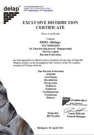 Письмо производителя на гибкий камень (каменный шпон) торговой марки DELAP. Подробнее на сайте - www.avelito.ru