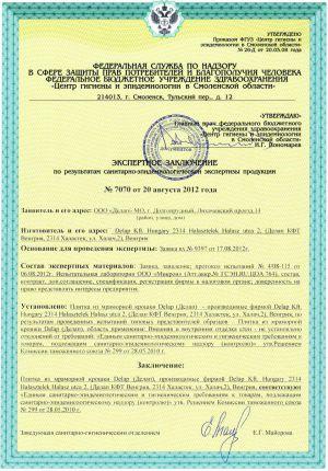 Экспертное заключение на гибкий камень (каменный шпон) торговой марки DELAP. Подробнее на сайте - www.avelito.ru